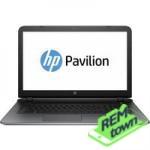 Ремонт ноутбука HP Envy 172000