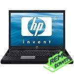 Ремонт ноутбука HP Envy 172100