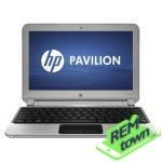 Ремонт ноутбука HP Envy 173000