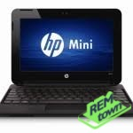 Ремонт ноутбука HP Mini 1103700