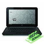 Ремонт ноутбука HP Mini 2102000