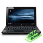 Ремонт ноутбука HP Mini 2104100