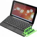 Ремонт ноутбука HP Mini 700