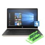 Ремонт ноутбука HP PAVILION 15bk152nr x360
