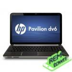 Ремонт ноутбука HP PAVILION DV22800