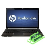 Ремонт ноутбука HP PAVILION DV32100