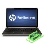 Ремонт ноутбука HP PAVILION DV32200