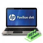Ремонт ноутбука HP PAVILION DV51000