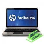 Ремонт ноутбука HP PAVILION DV51200