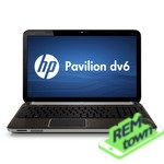 Ремонт ноутбука HP PAVILION DV61200