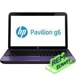 Ремонт ноутбука HP PAVILION DV63100