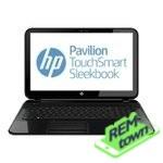Ремонт ноутбука HP PAVILION TouchSmart Sleekbook 15b100