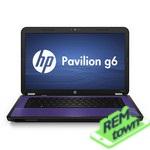 Ремонт ноутбука HP PAVILION g61100