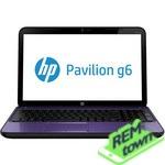 Ремонт ноутбука HP PAVILION g61200
