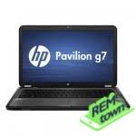 Ремонт ноутбука HP PAVILION g71100
