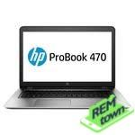 Ремонт ноутбука HP ProBook 4530s