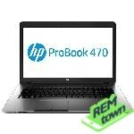 Ремонт ноутбука HP ProBook 470 G0