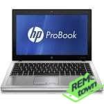 Ремонт ноутбука HP ProBook 5330m