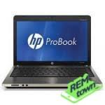 Ремонт ноутбука HP Stream 11d000