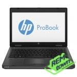 Ремонт ноутбука HP ProBook 6475b