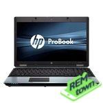Ремонт ноутбука HP ProBook 6555b