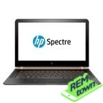 Ремонт ноутбука HP Spectre 13 Pro