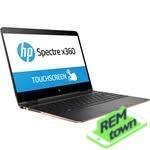Ремонт ноутбука HP Spectre 13ac000 x360