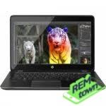 Ремонт ноутбука HP ZBook 14