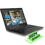 Ремонт ноутбука HP ZBook Studio G3