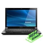 Ремонт ноутбука Lenovo 3000 B560A