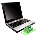 Ремонт ноутбука Lenovo 3000 G560