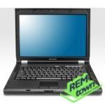 Ремонт ноутбука Lenovo 3000 N100