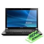 Ремонт ноутбука Lenovo B5400