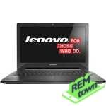 Ремонт ноутбука Lenovo G50-70