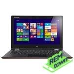 Ремонт ноутбука Lenovo IdeaPad Yoga 2 Pro