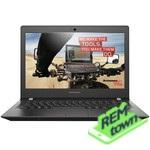 Ремонт ноутбука Lenovo S2030