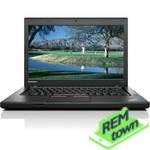 Ремонт ноутбука Lenovo THINKPAD L450