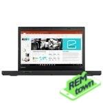 Ремонт ноутбука Lenovo THINKPAD L470