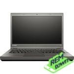 Ремонт ноутбука Lenovo THINKPAD T440p