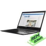 Ремонт ноутбука Lenovo THINKPAD X1 Yoga