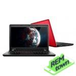 Ремонт ноутбука Lenovo thinkpad edge e130
