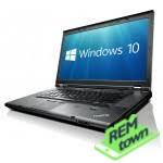Ремонт ноутбука Lenovo thinkpad t530