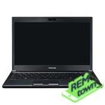 Ремонт ноутбука Toshiba PORTEGE R930KNKм