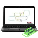 Ремонт ноутбука Toshiba SATELLITE C850C1S