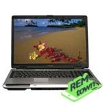 Ремонт ноутбука Toshiba portege r930dak
