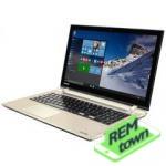 Ремонт ноутбука Toshiba portege z930dls