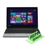 Ремонт ноутбука Toshiba portege z930f2s
