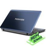 Ремонт ноутбука Toshiba satellite l850db1r