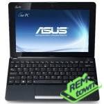Ремонт ноутбука ASUS 1015E