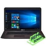 Ремонт ноутбука ASUS PRO ADVANCED B43A